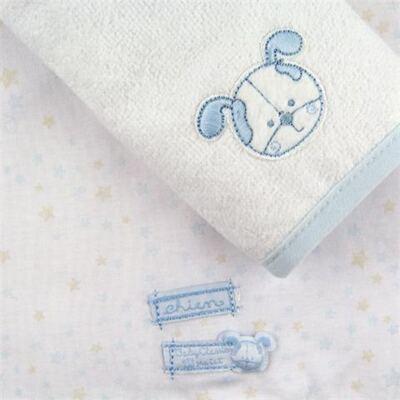 Imagem 2 do produto Kit com 2 fraldinhas de boca atoalhadas Cachorrinho Azul - Classic for Baby