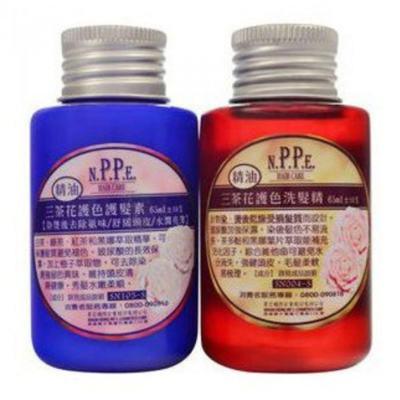 Imagem 2 do produto Kit Shampoo + Condicionador Nppe Viagem Camellia - Kit