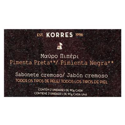 Imagem 2 do produto Korres Pimenta Preta Kit - Sabonetes - Kit