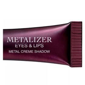 Sombra em Creme para Olhos e Lábios Dior - Metalizer - 898 - Plum Reflexion