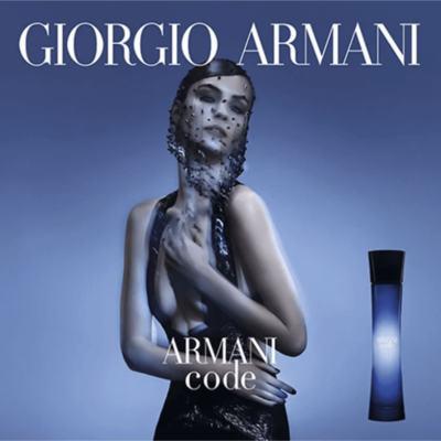 Imagem 6 do produto Amani Code Pour Femme Giorgio Armani - Perfume Feminino - Eau de Parfum - 50ml