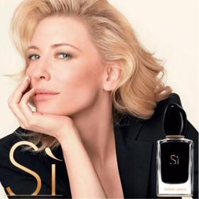 Sì Intense Giorgio Armani Perfume Feminino Eau de Parfum - 30ml