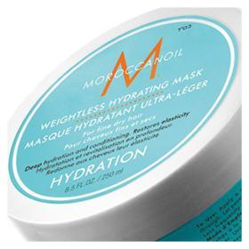 Mascara Moroccanoil Hydration Weightless Hydrating Mask - Mascara Moroccanoil Hydration Weightless Hydrating Mask 250ml