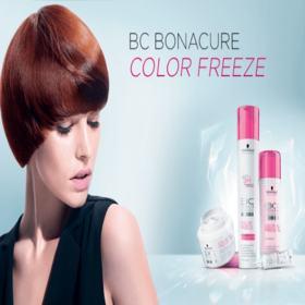 Schwarzkopf BC Bonacure Color Freeze Rich Shampoo - Schwarzkopf BC Bonacure Color Freeze Rich Shampoo 1000ml