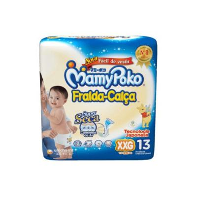 Imagem 1 do produto Fralda calça Mamypoko Tamanho Xxg 13 Unidade