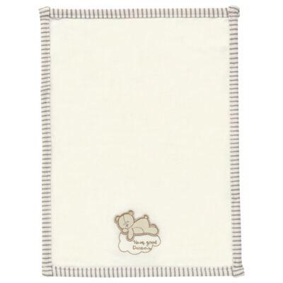 Imagem 2 do produto Kit com 3 fraldinhas de boca para bebe em malha Nature Cute Bear - Classic for Baby