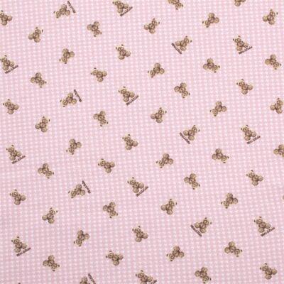 Imagem 2 do produto Manta para bebe em algodão egípcio c/ jato de cerâmica e filtro solar fps 50 Teddy Sammy - Mini & Kids