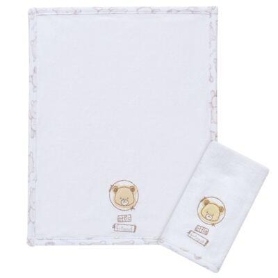 Imagem 1 do produto Kit com 2 fraldas de boca para bebe atoalhadas Nature Little Friends - Classic for Baby