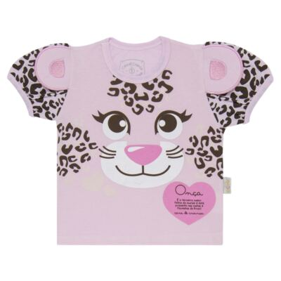 Imagem 2 do produto Pijama curto que Brilha no Escuro Onça Pintada - Cara de Criança - U1820 ONCA PINTADA PIJAMA-CURTO M/MALHA -1