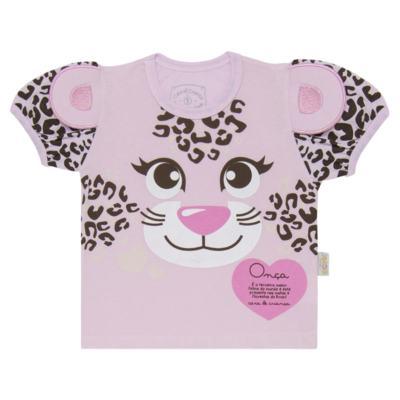 Imagem 2 do produto Pijama curto que Brilha no Escuro Onça Pintada - Cara de Criança - U1820 ONCA PINTADA PIJAMA-CURTO M/MALHA -2