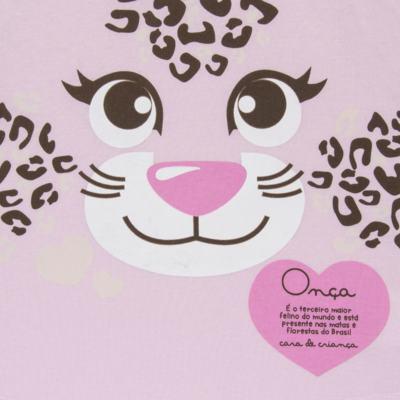 Imagem 3 do produto Pijama curto que Brilha no Escuro Onça Pintada - Cara de Criança - U1820 ONCA PINTADA PIJAMA-CURTO M/MALHA -2