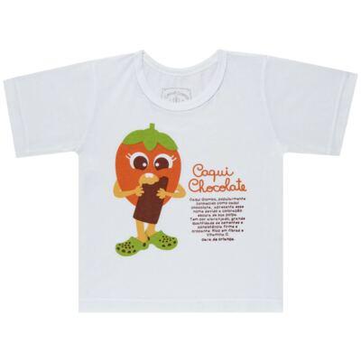 Imagem 2 do produto Pijama Curto que Brilha no Escuro Caqui Chocolate - Cara de Criança - C1912 CAQUI CHOCOLATE C PJ - MG CURTA C/CALCA M/MALHA -1