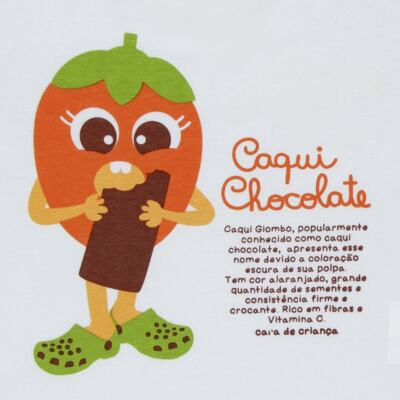 Imagem 3 do produto Pijama Curto que Brilha no Escuro Caqui Chocolate - Cara de Criança - C1912 CAQUI CHOCOLATE C PJ - MG CURTA C/CALCA M/MALHA -3