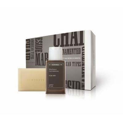 Imagem 1 do produto Presente Cardamomo