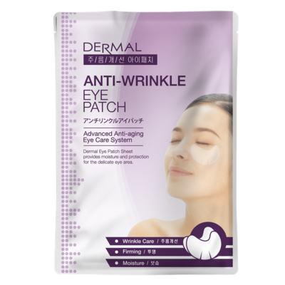 Imagem 2 do produto Máscara para Área dos Olhos Antirrugas com Colágeno Dermal - 6g