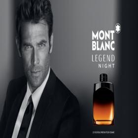 Legend Night Montblanc Perfume Masculino - Eau de Parfum - 100ml
