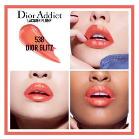 Batom Líquido Dior - Addict Lacquer Plump - 538 Dior Glitz